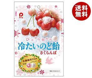 【送料無料】 パイン 冷たいのど飴さくらんぼ 70g×6袋入 ※北海道・沖縄・離島は別途送料が必要。