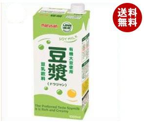 【送料無料】 マルサンアイ 豆乳飲料 豆ジャン 1000ml紙パック×12(6×2)本入 ※北海道・沖縄・離島は別途送料が必要。