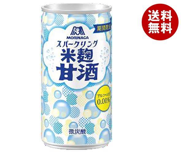 【送料無料】 森永製菓 スパークリング甘酒 190ml缶×30本入 ※北海道・沖縄・離島は別途送料が必要。