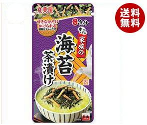 【送料無料】 丸美屋 家族の海苔茶漬け 56g×10袋入 ※北海道・沖縄・離島は別途送料が必要。