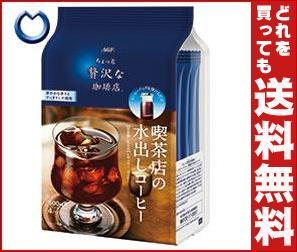 【送料無料】 AGF ちょっと贅沢な珈琲店 レギュラー・コーヒー 喫茶店の水出しコーヒー 35g×4袋×6袋入 ※北海道・沖縄・離島は別途送料が必要。