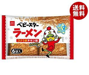 【送料無料】 おやつカンパニー ベビースターラーメン コクうまチキン味6袋入 162g(27g×6)×12袋入 ※北海道・沖縄・離島は別途送料が必要。
