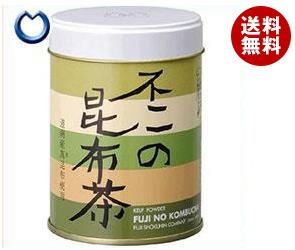 【送料無料】 不二食品 不二の昆布茶 70g缶×6個入 ※北海道・沖縄・離島は別途送料が必要。