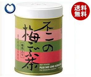 【送料無料】 不二食品 不二の梅こぶ茶 60g缶×6個入 ※北海道・沖縄・離島は別途送料が必要。