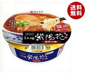 【送料無料】 寿がきや らぁ麺紫陽花 醤油らぁ麺 122g×12個入 ※北海道・沖縄・離島は別途送料が必要。