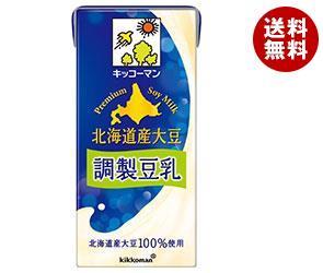 【送料無料】 キッコーマン 北海道産大豆 調製豆乳 1000ml紙パック×12(6×2)本入 ※北海道・沖縄・離島は別途送料が必要。