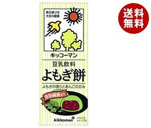 【送料無料】 キッコーマン 豆乳飲料 よもぎ餅 200ml紙パック×18本入 ※北海道・沖縄・離島は別途送料が必要。