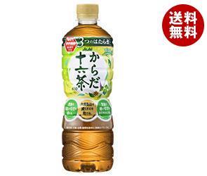 【送料無料】【2ケースセット】 アサヒ飲料 からだ十六茶 【機能性表示食品】 630mlペットボトル×24本入×(2ケース) ※北海道・沖縄・離島は別途送料が必要。