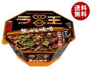 【送料無料】 日清食品 日清 ラ王 焦がし味噌 122g×12個入 ※北海道・沖縄・離島は別途送料が必要。