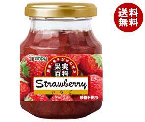 【送料無料】 カンピー 果実百科いちご 190g瓶×12個入 ※北海道・沖縄・離島は別途送料が必要。