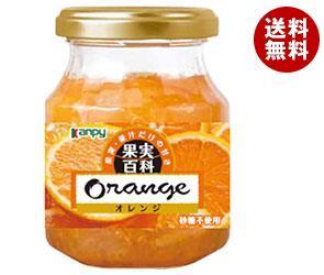 送料無料 カンピー 果実百科オレンジ 190g瓶×12個入 ※北海道・沖縄・離島は別途送料が必要。