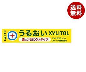 【送料無料】 ロッテ うるおいキシリトールガム シトラスミント 14粒×20個入 ※北海道・沖縄・離島は別途送料が必要。