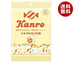 【送料無料】 カンロ ミルクのカンロ飴 70g×6袋入 ※北海道・沖縄・離島は別途送料が必要。