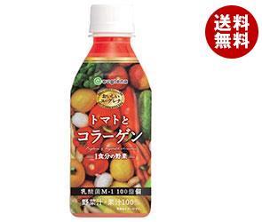 【送料無料】 ユーグレナ おいしいユーグレナ トマトとコラーゲン 280gペットボトル×24本入 ※北海道・沖縄・離島は別途送料が必要。