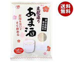 【送料無料】 伊豆フェルメンテ 米糀造りあま酒 (50g×4袋)×12袋入 ※北海道・沖縄・離島は別途送料が必要。