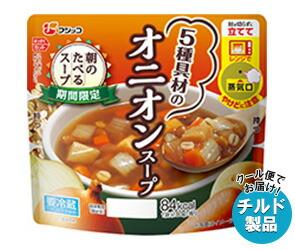 【送料無料】 【チルド(冷蔵)商品】 フジッコ 朝のたべるスープ オニオンスープ 180g×10個入 ※北海道・沖縄・離島は別途送料が必要。