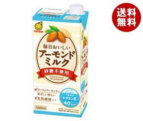 【送料無料】 マルサンアイ アーモンドミルク 砂糖不使用 1000ml紙パック×12(6×2)本入 ※北海道・沖縄・離島は別途送料が必要。
