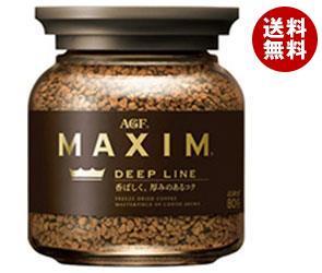 【送料無料】 AGF マキシム ディープライン 80g瓶×24個入 ※北海道・沖縄・離島は別途送料が必要。