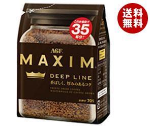 【送料無料】 AGF マキシム ディープライン 70g×24袋入 ※北海道・沖縄・離島は別途送料が必要。