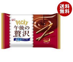 【送料無料】 グリコ ポッキー 午後の贅沢 ショコラ (2本×10袋)×14袋入 ※北海道・沖縄・離島は別途送料が必要。