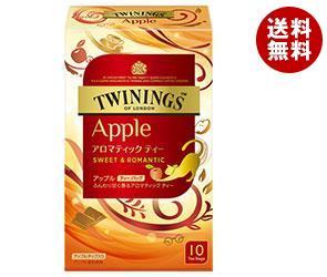 【送料無料】 片岡物産 トワイニング アップル 1.8g×10袋×48(6×8)個入 ※北海道・沖縄・離島は別途送料が必要。