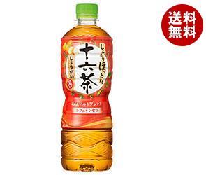 【送料無料】 アサヒ飲料 じんわりほっとする十六茶 630mlペットボトル×24本入 ※北海道・沖縄・離島は別途送料が必要。