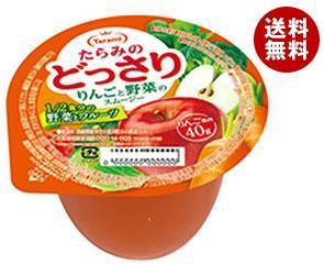 【送料無料】 たらみ たらみのどっさり りんごと野菜のスムージー 230g×24(6×4)個入 ※北海道・沖縄・離島は別途送料が必要。