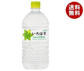 【送料無料】 コカコーラ い・ろ・は・す(いろはす I LOHAS) 1020mlペットボトル×12本入 ※北海道・沖縄・離島は別途送料が必要。