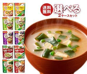 【送料無料】 アマノフーズ フリーズドライ きょうのスープ・うちのおみそ汁 選べる2ケースセット 5食×12(6×2)袋入 ※北海道・沖縄・離島は別途送料が必要。