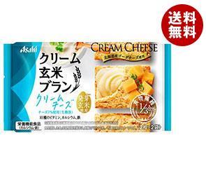 【送料無料】 アサヒフード クリーム玄米ブラン クリームチーズ 72g×6袋入 ※北海道・沖縄・離島は別途送料が必要。