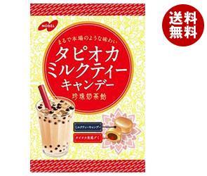 送料無料 ノーベル製菓 タピオカミルクティー 90g×6袋入 ※北海道・沖縄・離島は別途送料が必要。