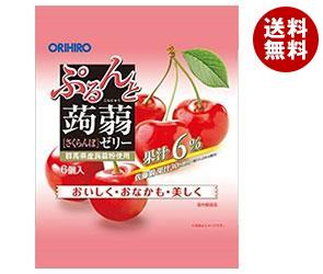 【送料無料】 オリヒロ ぷるんと蒟蒻ゼリー さくらんぼ 20gパウチ×6個×24袋入 ※北海道・沖縄・離島は別途送料が必要。