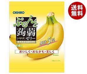 【送料無料】 オリヒロ ぷるんと蒟蒻ゼリー バナナ 20gパウチ×6個×24袋入 ※北海道・沖縄・離島は別途送料が必要。