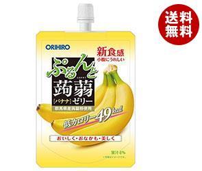 【送料無料】 オリヒロ ぷるんと蒟蒻ゼリー バナナ 130gパウチ×48本入 ※北海道・沖縄・離島は別途送料が必要。
