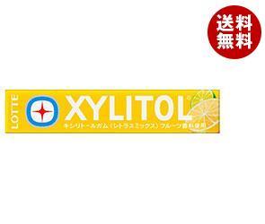 【送料無料】 ロッテ キシリトールガム シトラスミックス 14粒×20個入 ※北海道・沖縄・離島は別途送料が必要。