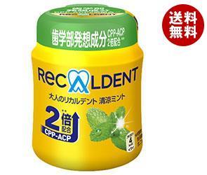 【送料無料】 モンデリーズ・ジャパン 大人のリカルデント 清涼ミントボトルR(粒ガム) 140g×6個入 ※北海道・沖縄・離島は別途送料が必要。