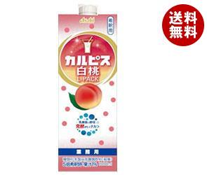 送料無料 カルピス カルピス白桃 Lパック 1L紙パック×12(6×2)本入 ※北海道・沖縄・離島は別途送料が必要。