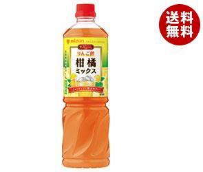 【送料無料】 ミツカン ビネグイット りんご酢柑橘ミックス (6倍濃縮タイプ) 1000mlペットボトル×8本入 ※北海道・沖縄・離島は別途送料が必要。