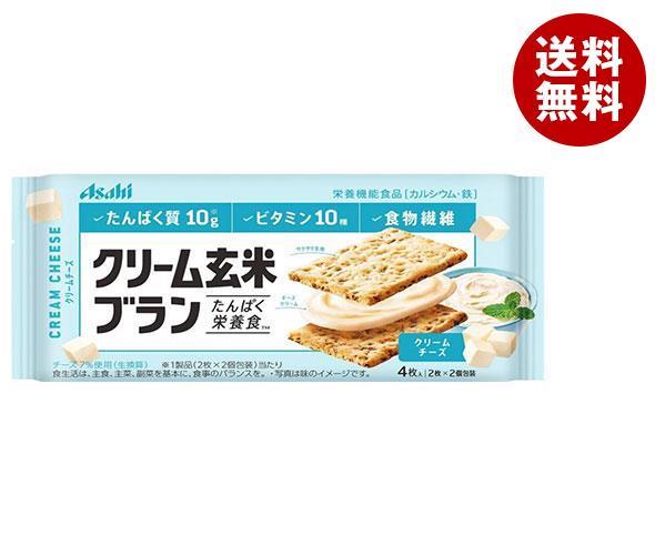送料無料 アサヒフード クリーム玄米ブラン クリームチーズ 72g×6袋入 ※北海道・沖縄・離島は別途送料が必要。