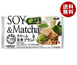 送料無料 アサヒフード クリーム玄米ブラン 豆乳抹茶 72g×6袋入 ※北海道・沖縄・離島は別途送料が必要。