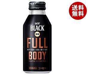 【送料無料】 UCC BLACK無糖 FULL BODY(フルボディ) 375gリキャップ缶×24本入 ※北海道・沖縄・離島は別途送料が必要。