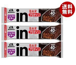 【送料無料】 森永製菓 inバー プロテイン ベイクドビター 12本入 ※北海道・沖縄・離島は別途送料が必要。