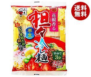 【送料無料】 五木食品 半生担々冷し麺 244g×12袋入 ※北海道・沖縄・離島は別途送料が必要。