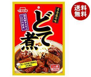 【送料無料】 イチビキ 名古屋の味 どて煮 150g×10袋入 ※北海道・沖縄・離島は別途送料が必要。
