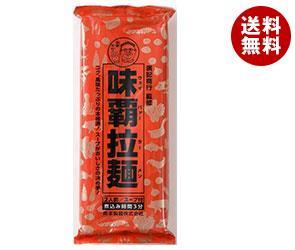 【送料無料】 岡本製麺 味覇拉麺 (ウェイパァーラーメン) 182g×20袋入 ※北海道・沖縄・離島は別途送料が必要。