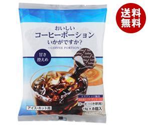 【送料無料】 やまと蜂蜜 おいしいコーヒーポーション いかがですか? 甘さ控えめ 19g×8個×10袋入 ※北海道・沖縄・離島は別途送料が必要。