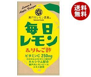 【送料無料】 ヤマトフーズ 毎日レモン&リンゴ酢 125ml紙パック×24本入 ※北海道・沖縄・離島は別途送料が必要。
