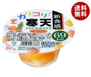 送料無料 たいまつ食品 カリコリ寒天 フルーツ 160g×12個入 ※北海道・沖縄・離島は別途送料が必要。