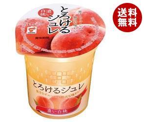 【送料無料】 たいまつ食品 とろけるジュレ 濃い白桃 160g×12個入 ※北海道・沖縄・離島は別途送料が必要。