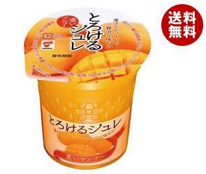 【送料無料】 たいまつ食品 とろけるジュレ 濃いマンゴー 160g×12個入 ※北海道・沖縄・離島は別途送料が必要。
